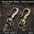 クリックポストのみ送料無料!メタル キーホルダー キーフック キーリング Hook Key Ring Metal Keychain WILD HEARTS Leather&Silver (ID kh3505k5)