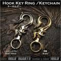 クリックポストのみ送料無料!キーホルダー キーフック キーリング トライバル メタル 真鍮 Tribal Hook Key Ring Keychain Metal Brass WILD HEARTS Leather&Silver(ID kh3506k5)