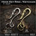 クリックポストのみ送料無料!キーホルダー キーフック 真鍮 フェザー Hook Key Ring Keychain Brass WILD HEARTS Leather&Silver(ID kh3468k5)