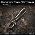 クリックポストのみ送料無料!キーフック キーホルダー キーリング メタル Key Hook Key Ring Keychain Metal WILD HEARTS Leather&Silver(ID kh3631k5)