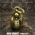 ガーディアンベル バイカーベル ハーレー 真鍮 キーホルダー ペンダント Guardian Bell Harley Accessory Motorcycle Ride Bell Brass Pendant WILD HEARTS Leather&Silver(ID kh3887k5)
