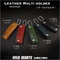 エコバッグホルダー レジ袋ホルダー キーホルダー 本革 日本製 ハンドメイド グリップカバー 5色 Genuine Leather Multi Holder Handmade WILD HEARTS Leather&Silver (ID eh306r11)
