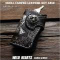 レザー 本革 キーケース キーホルダー スカルカービング ドクロ スカル ブラック Skull&Crossbones Carved Genuine Leather key case holder Black WILD HEARTS Leather&Silver (ID 0413r78)