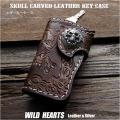 クリックポスト送料無料! レザー キーケース キーホルダー スカルカービング 本革 ドクロ スカル ダークブラウン Skull&Crossbones Carved Leather key case holder Dark Brown WILD HEARTS Leather&Silver(ID kc1207r78)