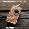 キーケース キーホルダー スカル 手彫り カービング レザー 本革 ドクロ ナチュラル Skull & Crossbones Hand Carved Leather Key Chain Holder Key Case Wallet WILD HEARTS Leather&Silver (ID kc0821t27)