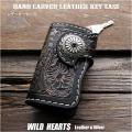 本革 キーケース キーホルダー 手彫り カービング 花柄&メッシュ バスケット ブラック Hand Carved Genuine Leather key case holder Flower Basketweave Stamping Black WILD HEARTS Leather&Silver (ID kc4225r80)