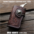 本革 キーケース キーホルダー 手彫り カービング 花柄&メッシュ バスケット ダークブラウン Hand Carved Genuine Leather key case holder Flower Basketweave Stamping DarkBrown WILD HEARTS Leather&Silver (ID kc4226r80)