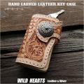 本革 キーケース キーホルダー 手彫り カービング 花柄&メッシュ バスケット ナチュラル Hand Carved Genuine Leather key case holder Flower Basketweave Stamping Natural Tan WILD HEARTS Leather&Silver (ID kc4227r80)