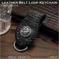 クリックポストのみ送料無料!ベルトループ キーホルダー  ワニ革 クロコダイル レザー/牛革 シルバーコンチョ Crocodile Skin Leather Beltloop Keychain  Keyholder Sterling Silver 925 Concho WILD HEARTS Leather&Silver (ID bk3450r62)