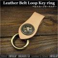 クリックポストのみ送料無料!ベルトループ キーホルダー 牛革 サドルレザー コンチョ ナチュラル Genuine Leather Belt Loop Keychain Key ring Key Holder Handmade WILD HEARTS Leather&Silver (ID bk3790r62)
