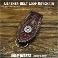ベルトループ キーホルダー 牛革 レザー カービング ダークレッド Hand Carved Genuine Leather Belt Loop Keychain Key ring WILD HEARTS Leather&Silver (ID con3885k4)