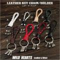 キーホルダー 本革/革 レザー 手作り 車 8色 leather braided Key Chain Key Rings Fob Holder Handmade 8 colors WILD HEARTS Leather&Silver(ID kh3962r5)