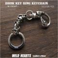 スカル/ドクロ キーフック キーホルダー シルバー 925 Skull Silver925 Key Chain Key holder WILD HEARTS Leather&Silver (ID kh4025k5)