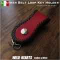 レザーキーホルダー ベルトループ 本革/イタリアンレザー レッド Genuine Leather Belt Loop Keychain Key ring Red WILD HEARTS Leather&Silver (ID bk4163r45)