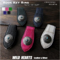 レザー クロコダイル ベルトループキーホルダー 本革 ワニ革 コンチョ付き 5色 Dカン付き Crododile Skin Leather Belt Loop Keychain Key ring 5 colors WILD HEARTS Leather&Silver (ID bk4207r25)