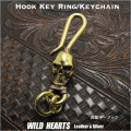 クリックポストで送料無料! スカル ドクロ 真鍮 キーホルダー キーフック Brass Skull key chain Keyholder  WILD HEARTS Leather&Silver (ID kh2351k11)