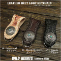 ベルトループ キーホルダー 牛革 レザー カービング 3色  Hand Carved Genuine Leather Belt Loop Keychain Key ring Key Holder Handmade  WILD HEARTS Leather&Silver (ID bk3891k4)