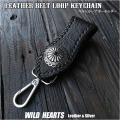 レザー キーホルダー ベルトループ 本革 馬革 コンチョ付き ブラック/黒 Genuine Horsehide Leather Belt Loop Keychain Key ring Key Holder Handmade Black WILD HEARTS Leather&Silver (ID bk4194r7)