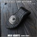 ベルトループ キーホルダー ワニ革 カイマン クロコダイル レザー/牛革 ブラック/黒 Crocodile Skin Leather Beltloop Keychain Keyholder Black Sterling WILD HEARTS Leather&Silver (ID bk4195r7)
