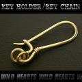 クリックポストのみ送料無料!キーホルダー ウォレットチェーンホルダー 真鍮 キーフック brass key chain (ID kh1496k11)
