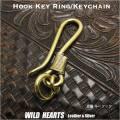 クリックポストで送料無料! キーホルダー ウォレットチェーンホルダー 真鍮 キーフック (小) Brasss key chain Key holder/S-size WILD HEARTS Leather&Silver (ID kh1497k11)