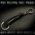 クリックポストのみ送料無料!キーホルダー/キーチェーン /レザー/ブラック/Leather Key Chain(ID kh1731r21)