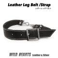 レッグベルト レッグポーチ用ベルト サイドバッグ用/ベルト レザー/本革Leather Leg Belt / Strap WILD HEARTS Leather&Silver(ID lb3742r8)