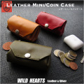 栃木レザー ミニケース コインケース 小銭入れ ミニポーチ 本革 日本製 3色 Leather Mini Coin Case Handmade Camel Red Green WILD HEARTS Leather&Silver (ID mp331a4)
