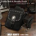 ショルダー&ウエストポーチ 2WAY 本革/レザー 旅行用ポーチ ショルダー ポーチ パスポート  Leather Travel Shoulder Bag Pouch wallet With Neck Strap Hip Bag Pouch Belt WILD HEARTS Leather&Silver(ID wp1251r65)