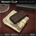 クリックポストのみ送料無料!リザード トカゲ革 マネークリップ マグネットクリップ Magnetic Money Clip Genuine Lizard Skin Leather WILD HEARTS Leather&Silver (ID mc3008r3)