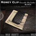 クリックポストのみ送料無料!クロコダイル ワニ革 マネークリップ マグネットクリップ ブラック/黒 Magnetic Money Clip Genuine Crocodile Skin Leather Black WILD HEARTS Leather&Silver (ID mc3711r3)