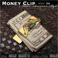 マネークリップ 真鍮製 ネイティブアメリカン ターコイズ フェザー Money Clip Brass Turquoise Native American Design WILD HEARTS Leather&Silver (ID mc3818r3)