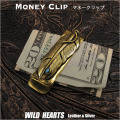 マネークリップ 真鍮製 ネイティブアメリカン ターコイズ イーグル フェザー Money Clip Brass Turquoise Native American Design WILD HEARTS Leather&Silver (ID mc3910r3)