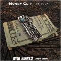 マネークリップ シルバー925 ターコイズ Men Accessories Native American style Silver & Turquoise money clip/WILD HEARTS Leather&Silver (ID mc3912r3)