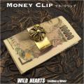 マネークリップ 真鍮 ブラス Money Clip Brass WILD HEARTS Leather&Silver (ID mc4002r3)