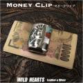 マネークリップ メタル ネイティブアメリカン ココペリ Money Clip Metal Kokopelli Native American Design WILD HEARTS Leather&Silver (ID mc4005r3)
