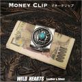 マネークリップ メタル ネイティブアメリカン ターコイズ Money Clip Metal Kokopelli Native American Design WILD HEARTS Leather&Silver (ID mc4000r3)
