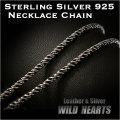 """クリックポストのみ送料無料!ネックレスチェーン シルバー925 スパイラル シルバーチェーン 50cm/20"""" Sterling Silver 925 Necklace Rope Chain (ID nc2020r3)"""