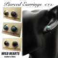 クリックポストのみ送料無料!ピアス シルバー925 タイガーアイ/ターコイズ/オニキス イヤリング インディアンジュエリー Native American Style Sterling Silver Pierced Stud Earrings Tiger's Eye/Onyx/Turquoise WILD HEARTS Leather & Silver(ID se3563)