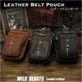メンズ ウエストポーチ ヒップバッグ ウエストバッグ レザー/革 ブラウン/ブラック Genuine Leather Biker Waist Pouch/ Hip Bag/Pouch Belt Brown/Dark Brown/Black WILD HEARTS Leather&Silver (ID wp193r20)