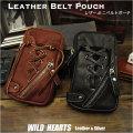 レザー ミニウエスト ベルトポーチ スマホ/アイフォン ケース 本革 Genuine Leather Belt Pouch iPhone  Case Mini Waist Hip Pouch WILD HEARTS Leather&Silver(ID wp194r50)