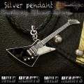 クリックポストのみ送料無料!ギターペンダントトップ ネックレストップ ギター シルバー925 シルバーペンダント silver pendant guitar silver necklace (ID tpdn0045)