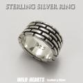 クリックポストのみ送料無料!シルバーリング 指輪 シルバー925 ザ・ウォール Sterling Silver Ring The Wall WILD HEARTS Leather&Silver (ID kr184)