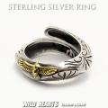 クリックポストのみ送料無料!メンズ シルバーリング 指輪 シルバー925 イーグル フリーサイズ ネイティブ シルバーアクセサリー Sterling Silver Ring Eagle Native American Style WILD HEARTS Leather&Silver (ID sr3677)