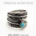クリックポストのみ送料無料!シルバーリング シルバー925 ターコイズ イーグルフェザー 羽 フリーサイズ ネイティブ Sterling Silver Ring Eagle Feather Native American Style Turquoise WILD HEARTS Leather&Silver (ID sr3702)