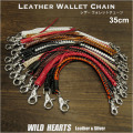 35cm レザー ウォレットチェーン ウォレットロープ 革 編み込み 四つ編み 12色 Handmade  Leather Braid Biker Wallet Chain Strap 12 colors WILD HEARTS Leather&Silver(ID wc3927_35)
