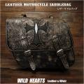 バイク サドルバッグ 本革 カービング ハーレー ブラック スティングレイ クロス/十字架 Cross Carved Leather Single/Solo Saddlebag Motorcycle Harley-Davidson Black Stingray WILD HEARTS Leather&Silver (ID sb3566)