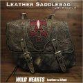 バイク サドルバッグ 本革 カービング ハーレー ブラック スティングレイ スカル/ドクロ Skull Carved Leather Single/Solo Saddlebag Motorcycle Harley-Davidson Black Stingray WILD HEARTS Leather&Silver (ID sb3565)