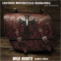 バイク サドルバッグ 本革 カービング ハーレー ブラウン スティングレイ クロス/十字架 Cross Carved Leather Single/Solo Saddlebag Motorcycle Harley-Davidson Brown Stingray WILD HEARTS Leather&Silver (ID sb3569)