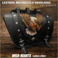 バイク サドルバッグ イーグル カービング ハーレー カスタム Eagle Carved Leather Single Saddlebag Harley-Davidson Sportster iron 883/Forty-Eight  Motorcycle WILD HEARTS Leather&Silver (ID sb3480)